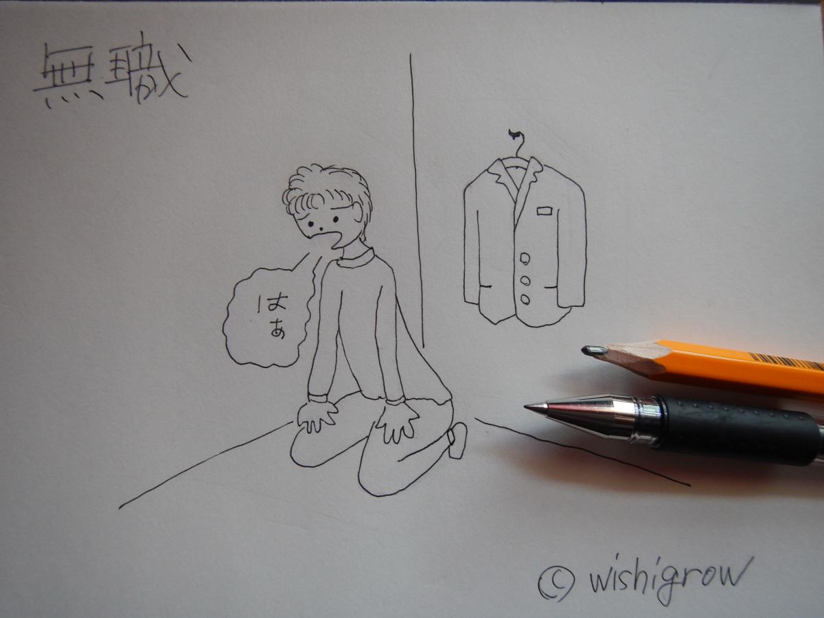 無職/B6サイズ/ボールペン画