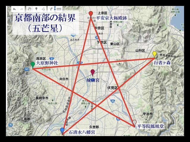 「京都 結界」の画像検索結果