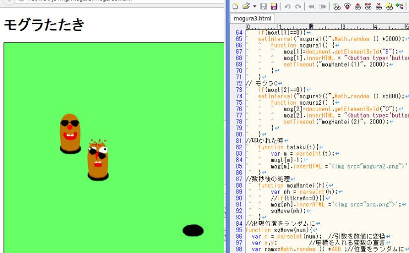 Webプログラミング修行中(hackforplayとモグラたたき)