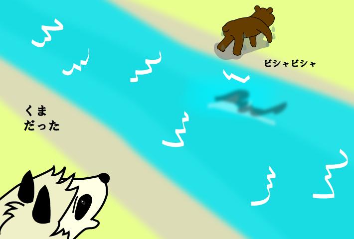おひさまとオオカミ19