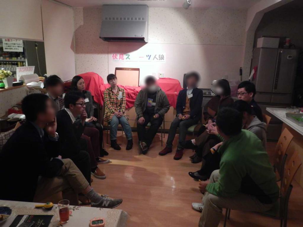 桜餅と人狼の会2