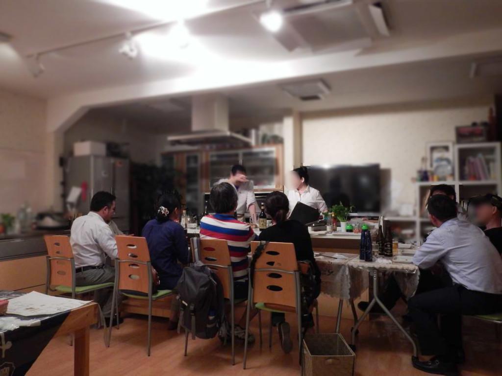 石黒酒場#53自作