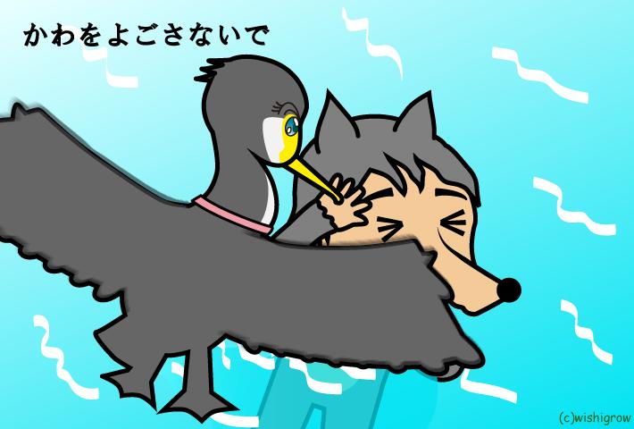 おひさまとオオカミ24