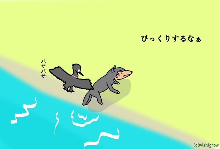おひさまとオオカミ25