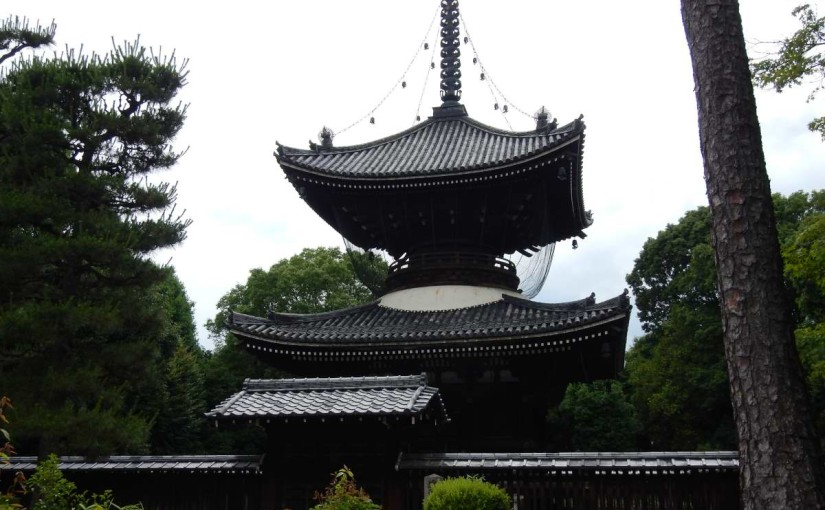 近衛天皇安楽寿院南陵