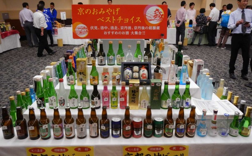 日本酒の試飲会