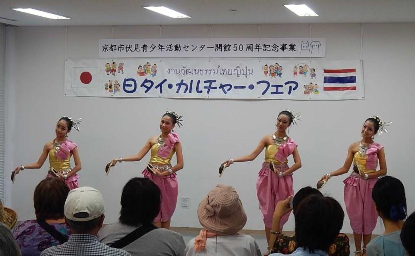 タイの踊り子