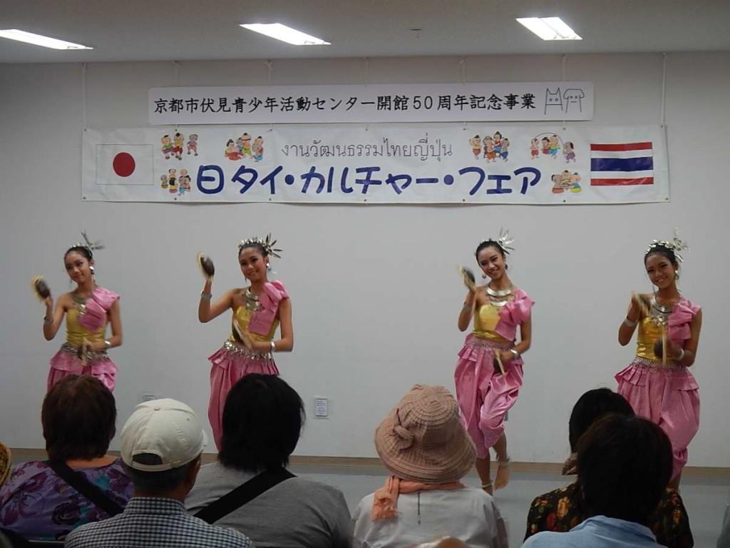タイの踊り子2