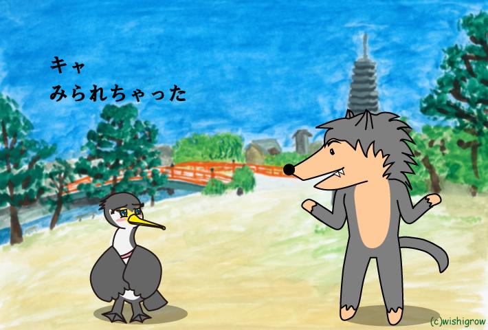 おひさまとオオカミ29