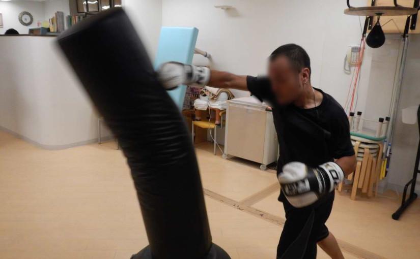 トシボクシングクラブ