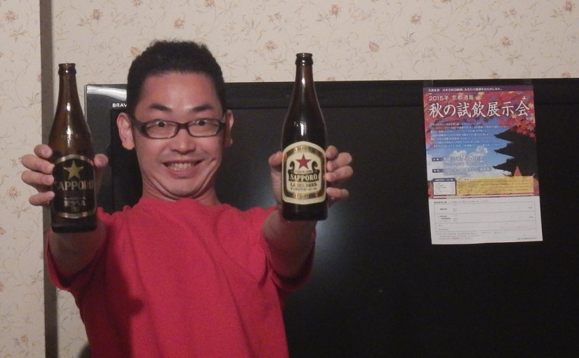 石黒酒場65