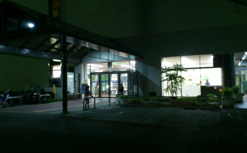 夜の伏見港公園