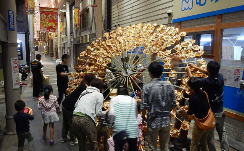 花傘の作り方