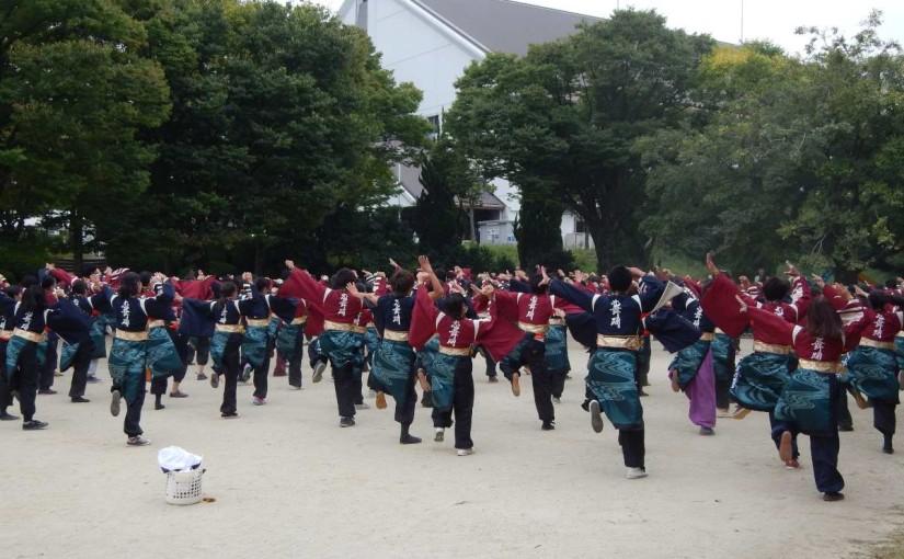 志舞踊、伏見港公園