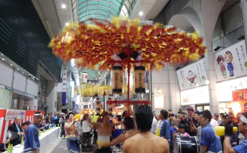 花傘パレード