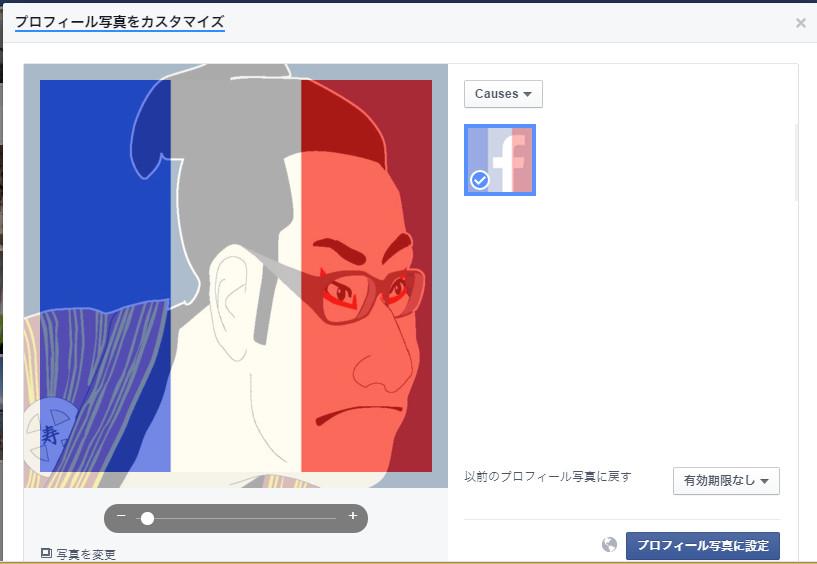 Facebookプロフィール画像