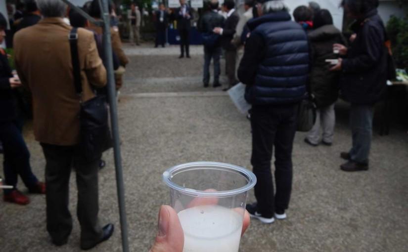 伏木亨氏の講演が面白い伏見観光のフォーラム。そして酒も旨かった。