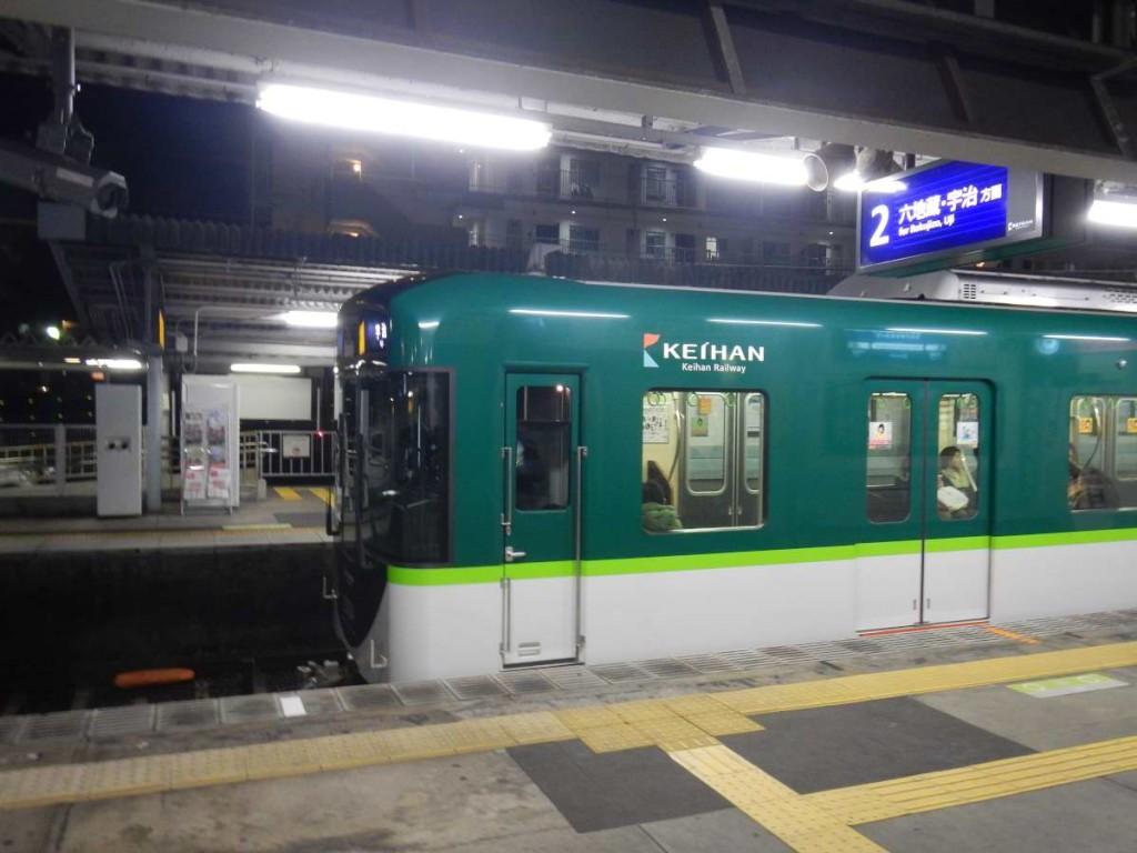 京阪電車終電