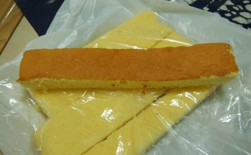 駿河屋ケーキのはしっこ