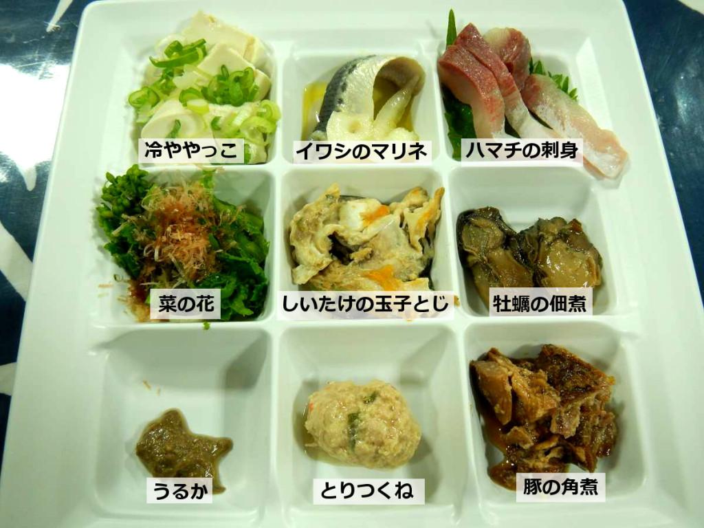 日本酒の肴セット