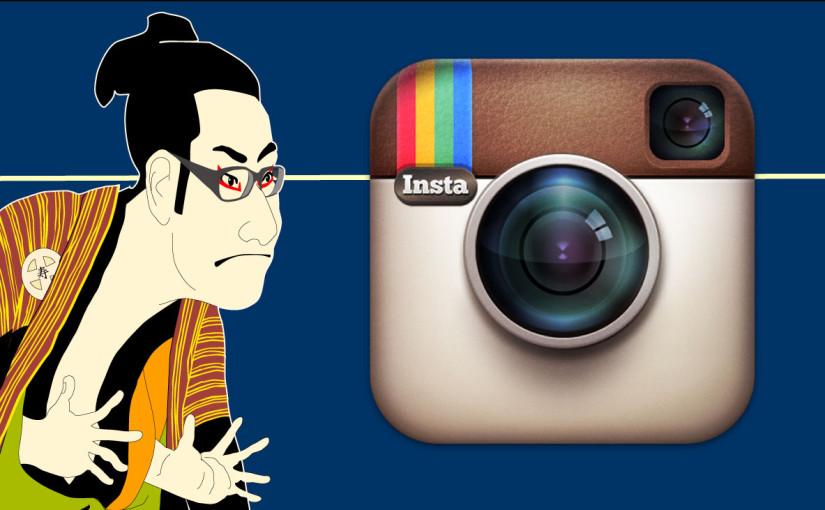 なぜ普通の女の子がWebで顔を公開するの?instagram(インスタグラム)の不思議
