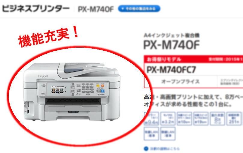 pxm740f