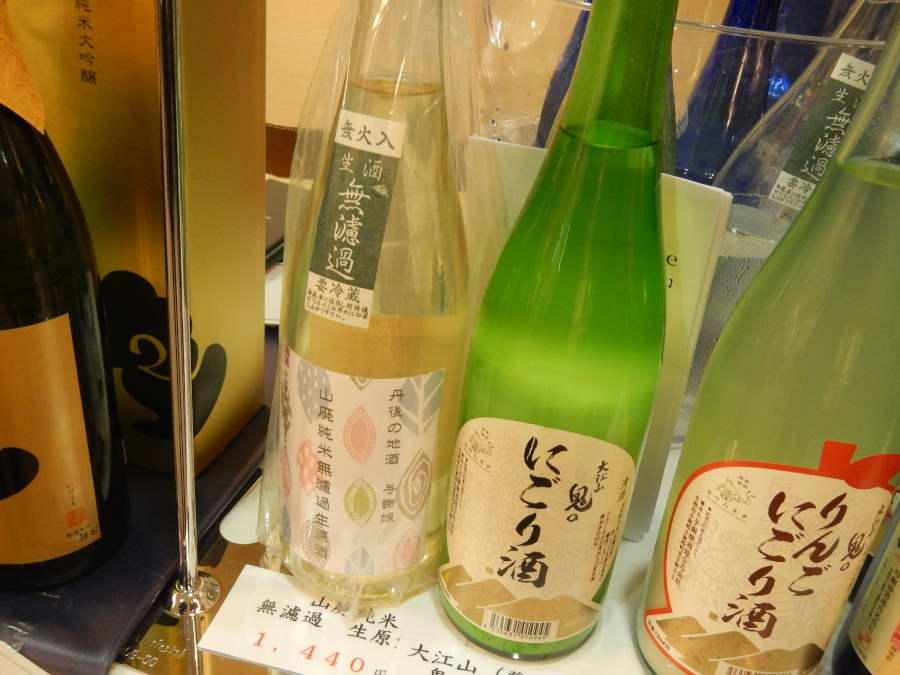与謝娘 山廃純米無濾過生原酒