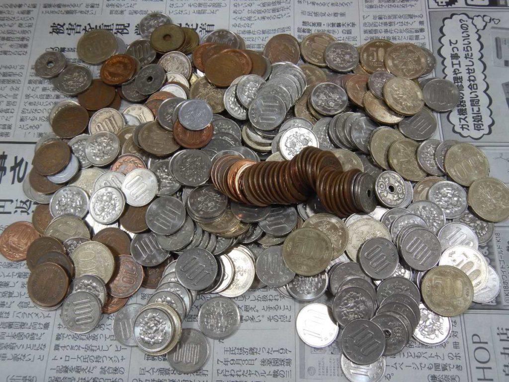貯まった小銭