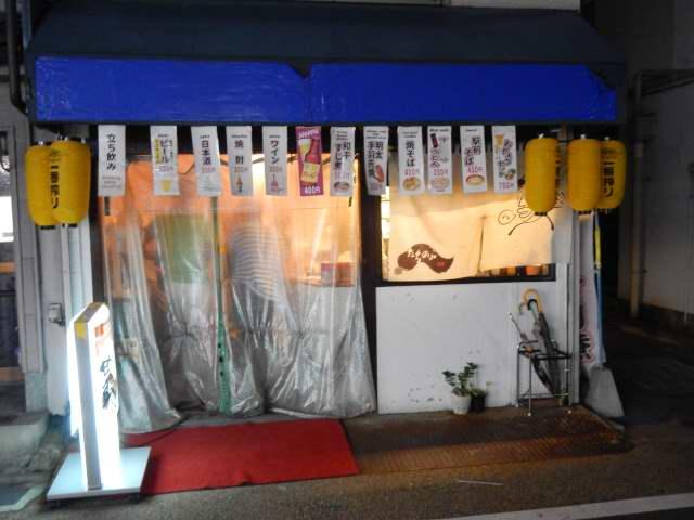東福寺立ち飲み屋