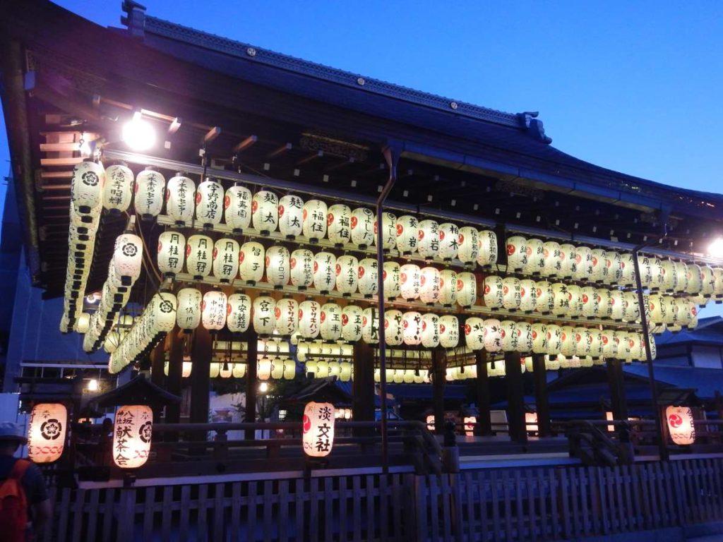 八坂神社提灯