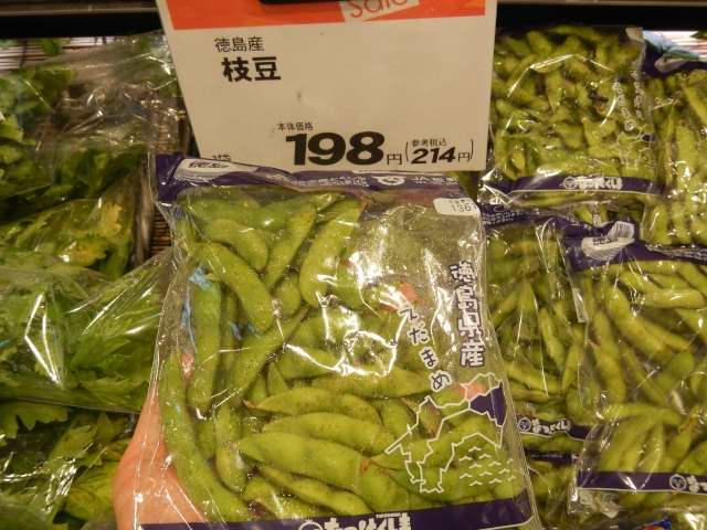 徳島県枝豆