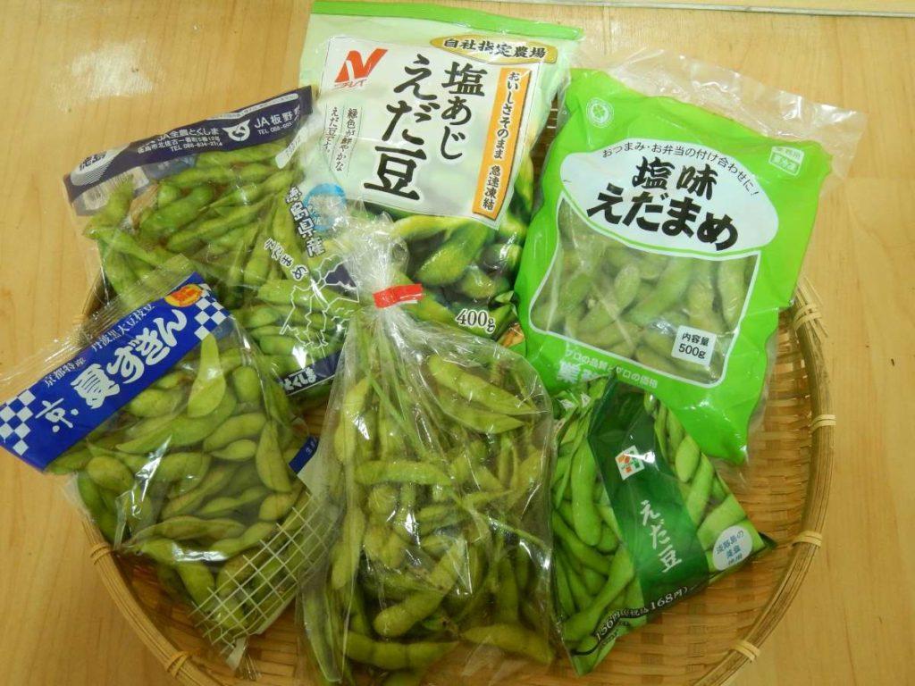 6種類の枝豆