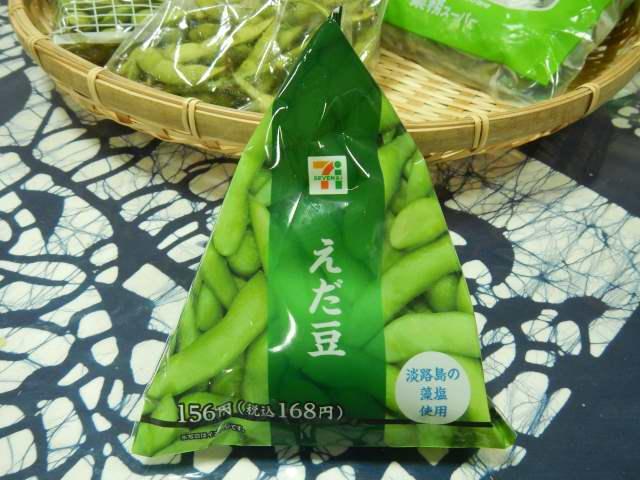 セブンイレブンの枝豆