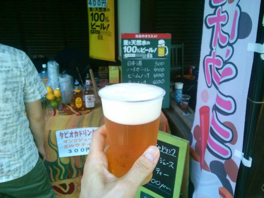 ノキハのイチ_ビール