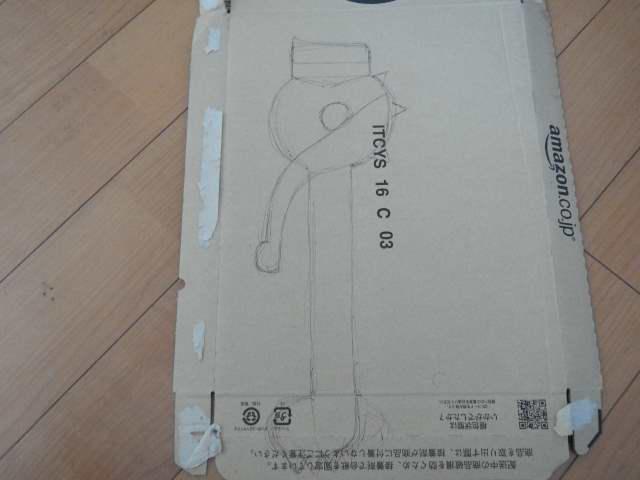刃折れの剣作り方1