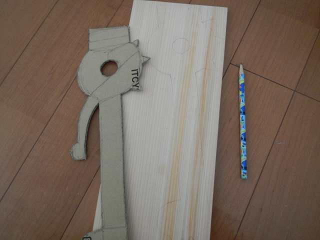 刃折れの剣作り方2