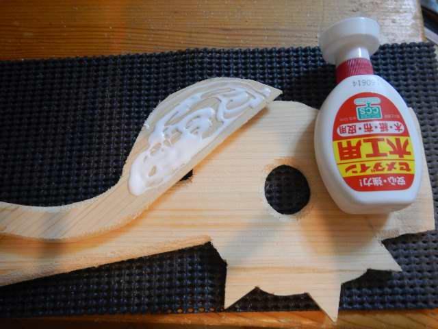 刃折れの剣作り方7