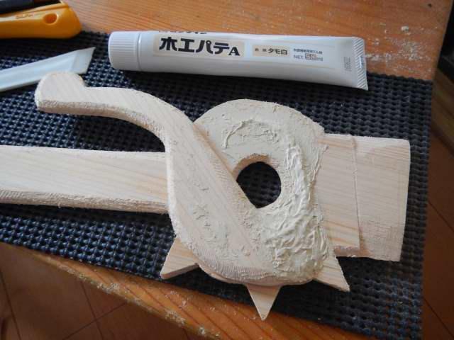 刃折れの剣作り方8