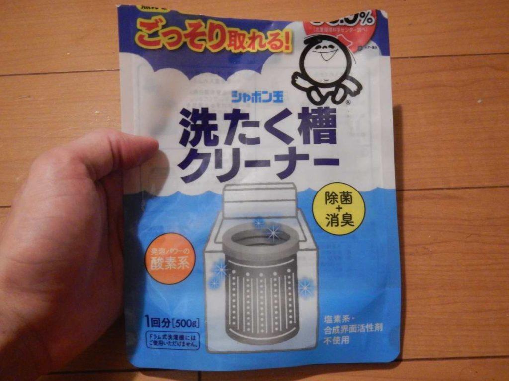 シャボン玉洗たく槽クリーナー