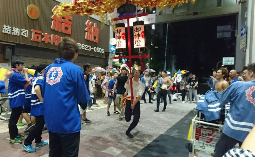 ふらふら~。御香宮の花傘パレードとお祭りデート【動画あり】