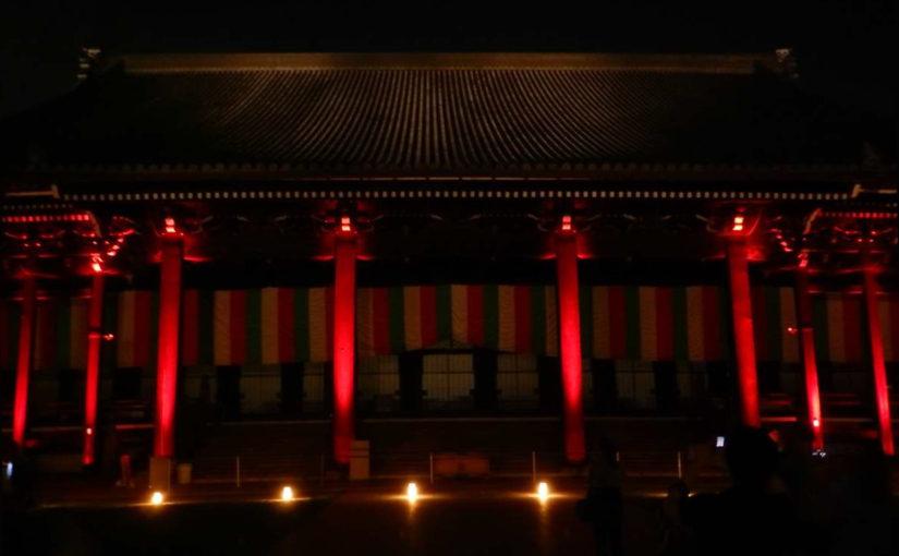 西本願寺御影堂ライトアップ