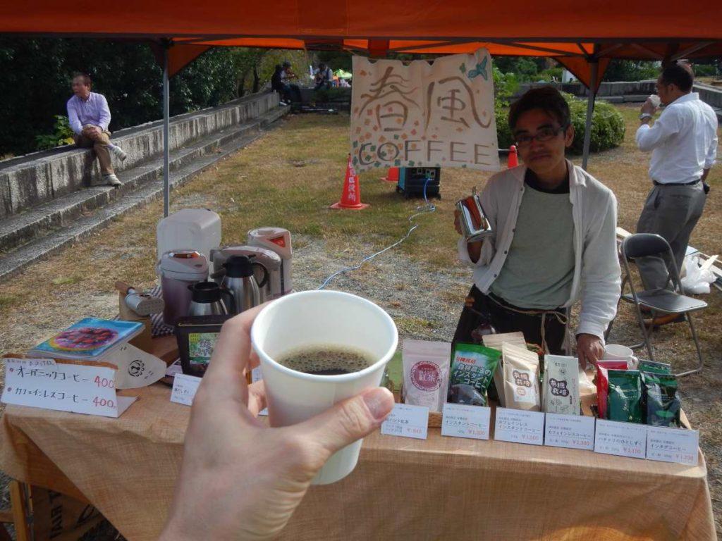 春風コーヒー