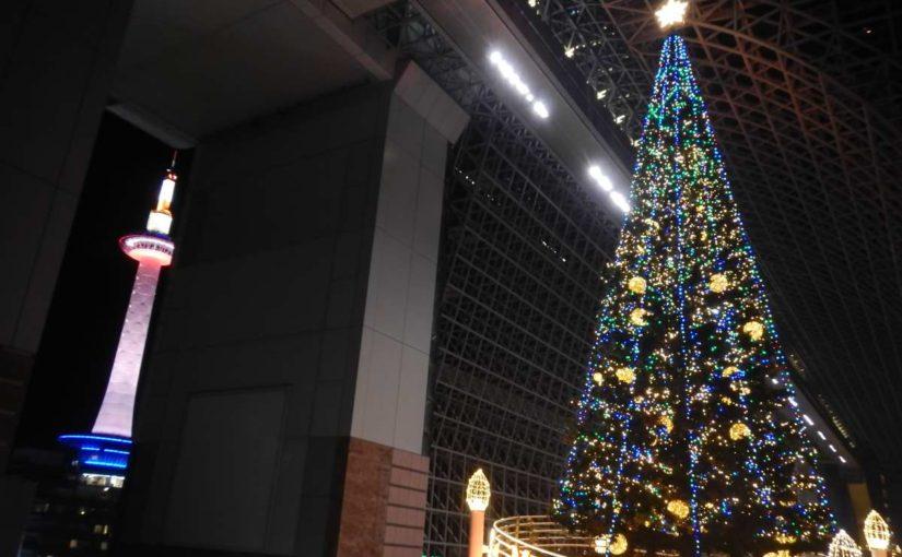 京都タワーとクリスマスツリー