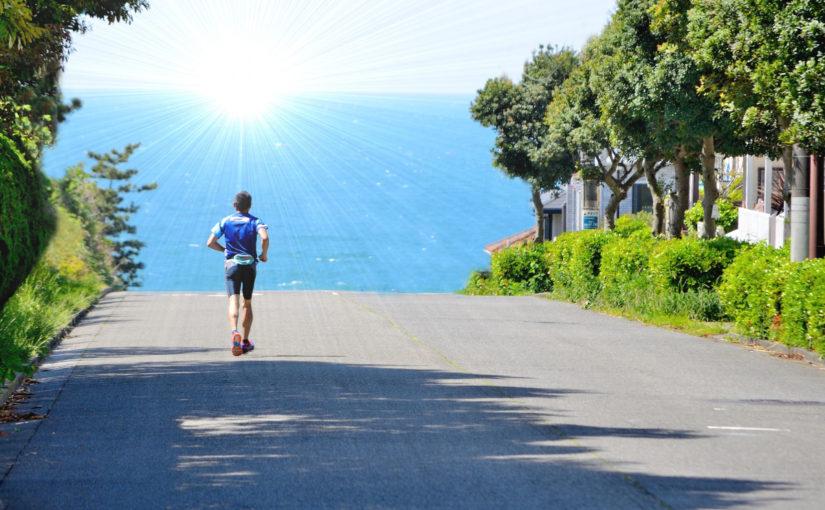 走るランニング