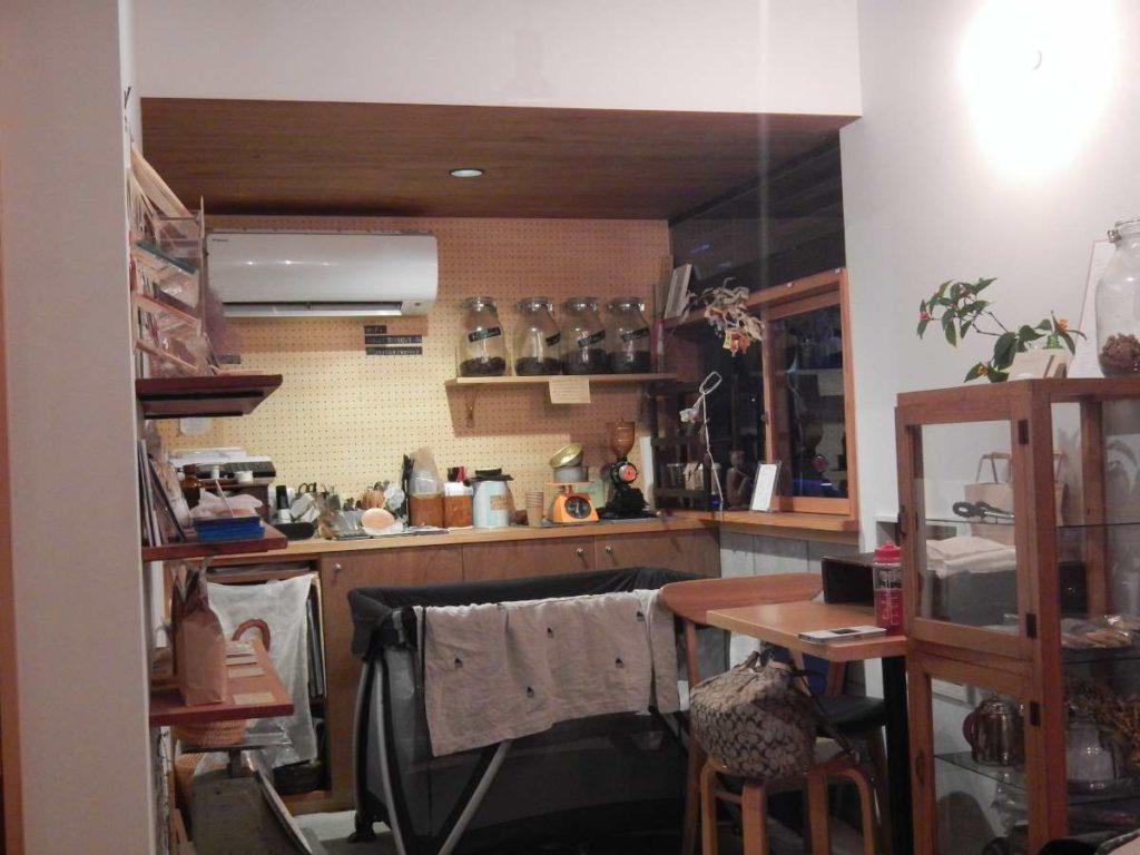 ホームコーヒースタンド