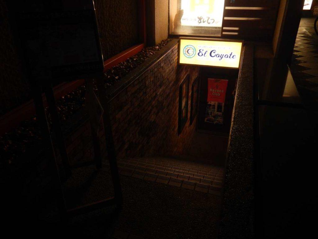 エルコヨーテ入口