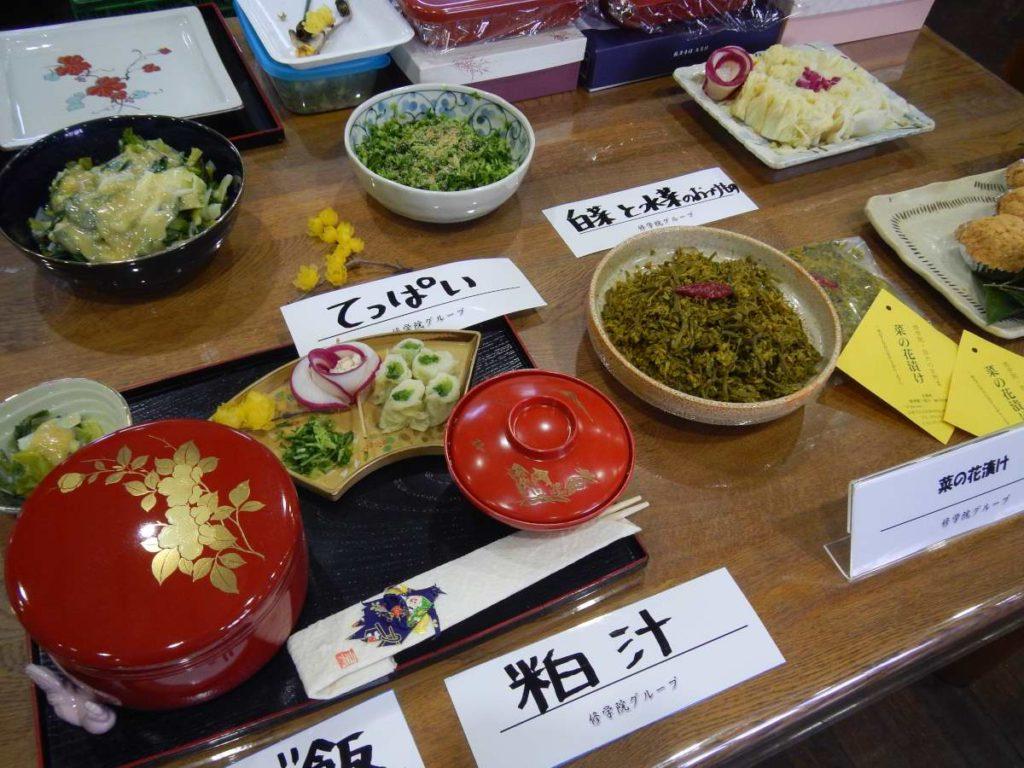 おばんざい研究会懇親会料理1