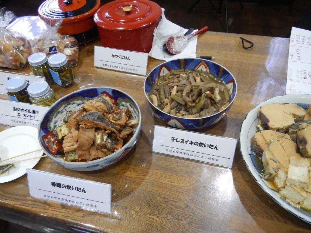 おばんざい研究会懇親会料理5