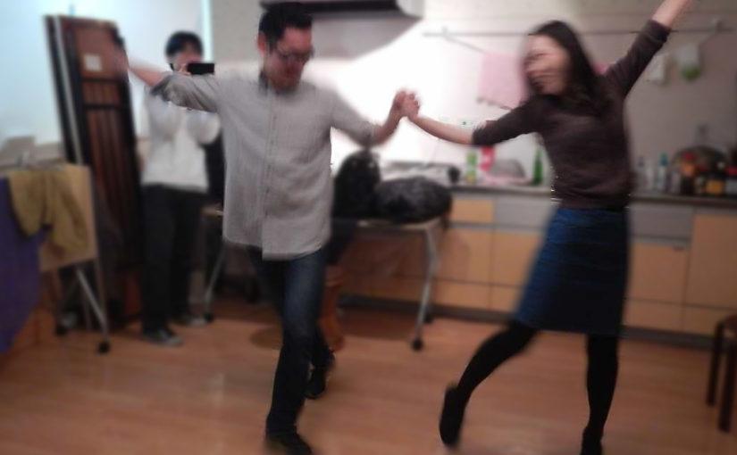 初心者でも楽しめた!理想的なダンス会だ。まぁ課題もあるけどね