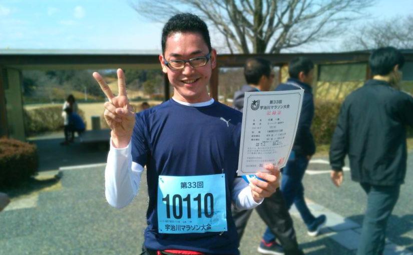 ライバルがいると面白い!宇治川マラソン2017